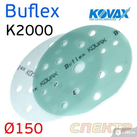 Круг шлифовальный KOVAX Super Buflex К2000 Dry. Фото 1.