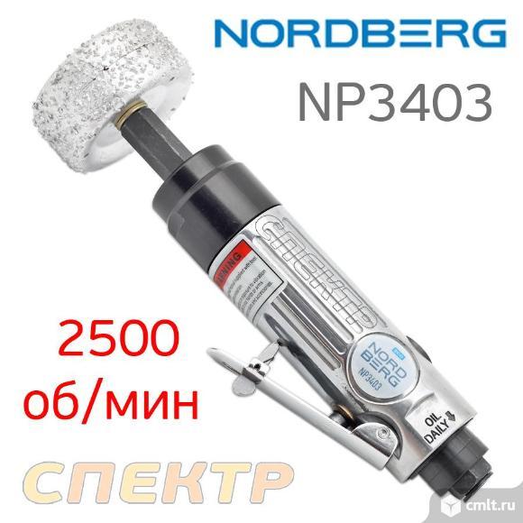 Машинка для зачистки шин NORDBERG ECO NP3403. Фото 1.