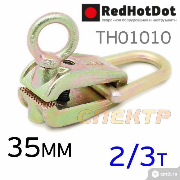 Мини-зажим для тяги в двух направлениях TH01010. Фото 1.