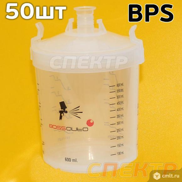 Набор одноразовых бачков BPS (50шт, 1 стакан). Фото 2.