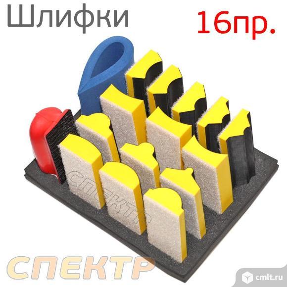 Набор шлифков на липучке STARTECH (16 предметов). Фото 3.