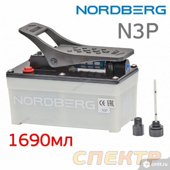 Насос пневмогидравлический Nordberg N3P 10т педаль. Фото 1.