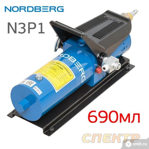 Насос пневмогидравлический NORDBERG N3P1 (690мл). Фото 1.