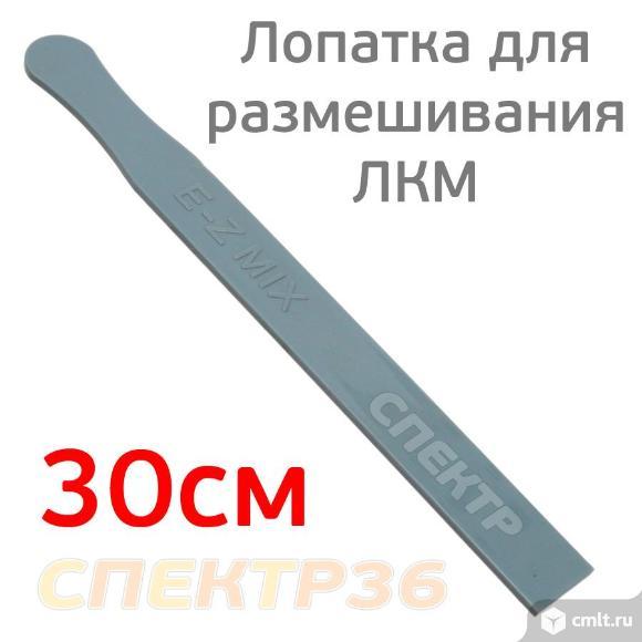 Палочка для размешивания краски E-Z MIX (30см). Фото 1.