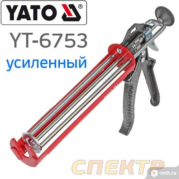 Пистолет для герметика YATO профессиональный. Фото 1.