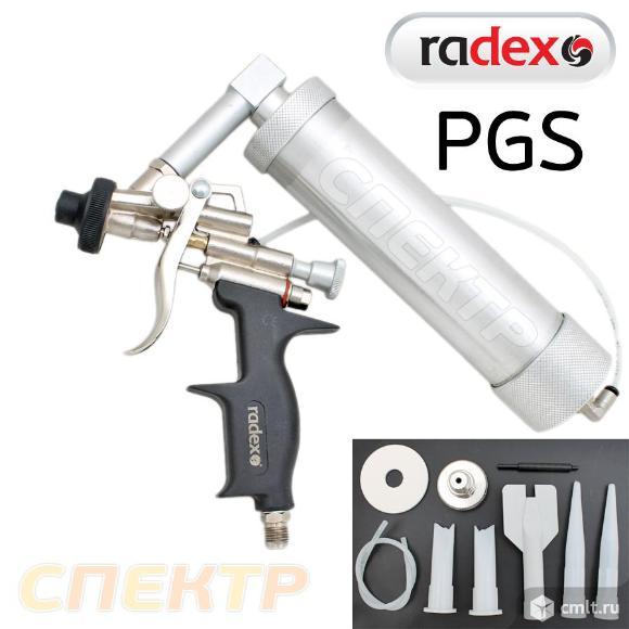 Пистолет для распыляемых герметиков RADEX PGS. Фото 1.