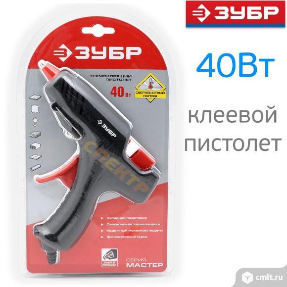 Пистолет клеевой ЗУБР 40Вт (ф12мм, 220В). Фото 1.