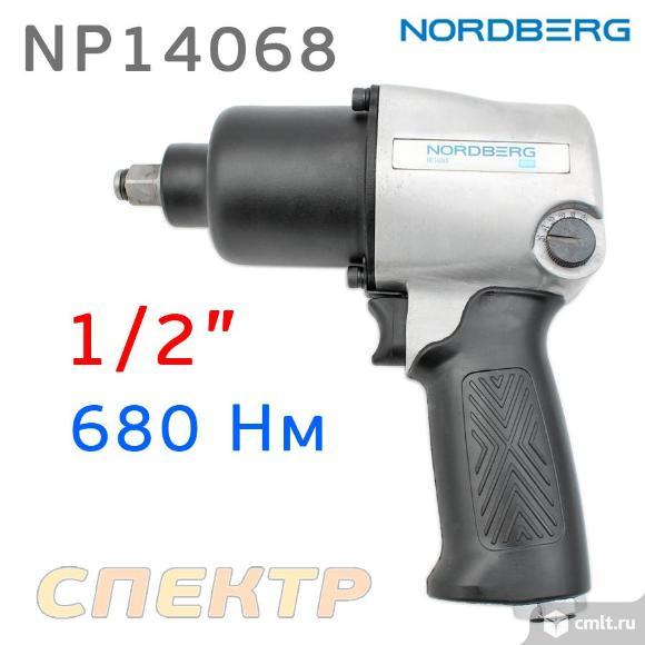 """Пневмогайковерт ударный 1/2"""" Nordberg NP14068. Фото 1."""