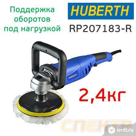 Полировальная машинка Huberth RP207183-R (220В). Фото 1.