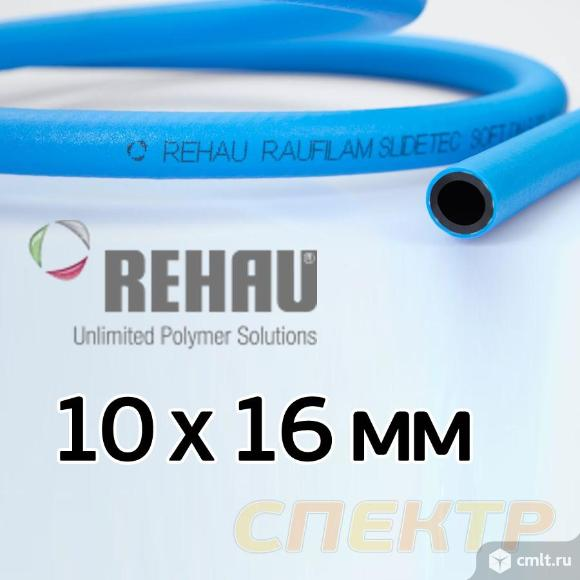 Шланг REHAU Raufilam Slidetec Soft (1м)  10х16мм. Фото 3.