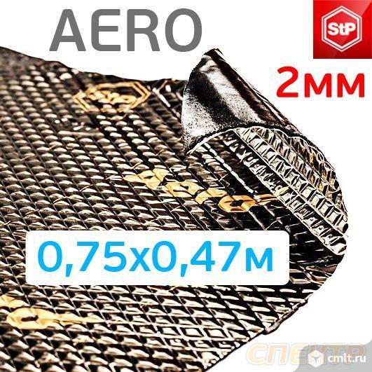 Шумоизоляция STP Aero (0,75х0,47м) толщина 2мм. Фото 1.