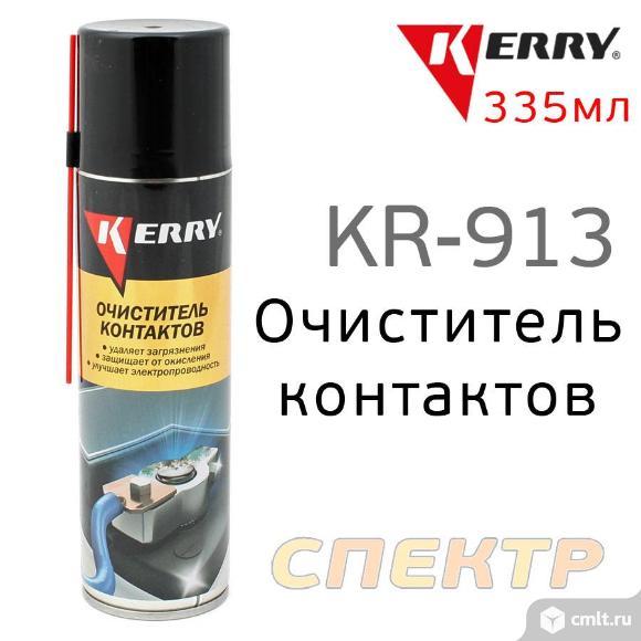 Очиститель контактов KERRY KR-913 (335мл). Фото 1.