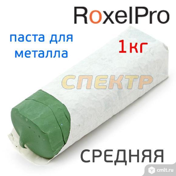 Паста для металла ROXTOP (1кг) GREEN средняя. Фото 1.