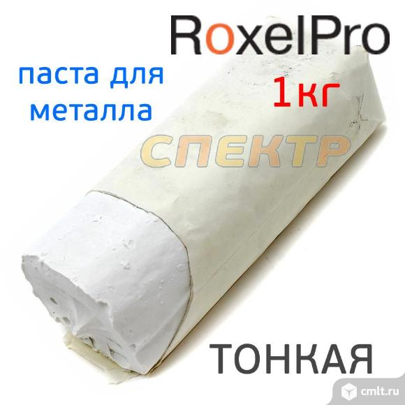 Паста для полировки металла ROXTOP (1кг) WHITE. Фото 1.