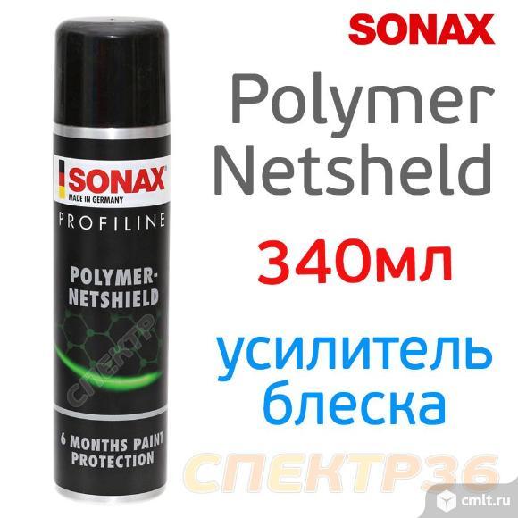 Полимерное покрытие для кузова Sonax (340мл). Фото 1.