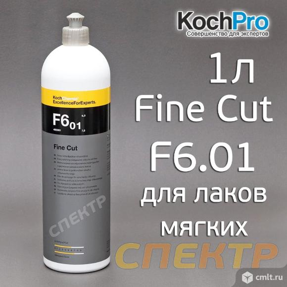 Полироль Koch F6.01 Chemie Fine Cut (1л) мелкая. Фото 1.