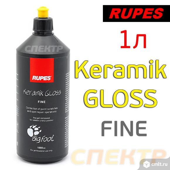 Полироль Rupes №3 KERAMIK мелкой зернистости (1л). Фото 1.