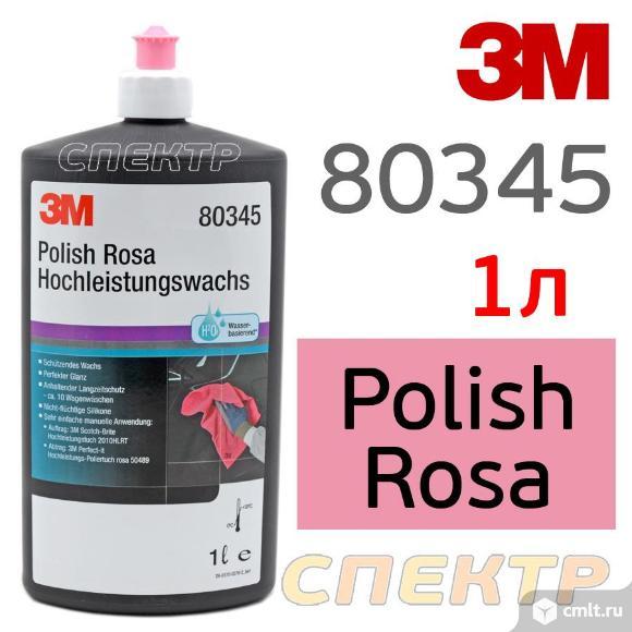 Полироль защитная 3М 80345 Polish Rosa (1л). Фото 1.