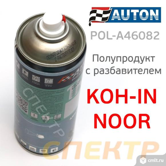 Полупродукт аэрозольный AUTON (400мл) Koh-in-noor. Фото 3.