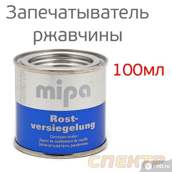 Препарат антикоррозионный MIPA RustStop 100мл. Фото 1.