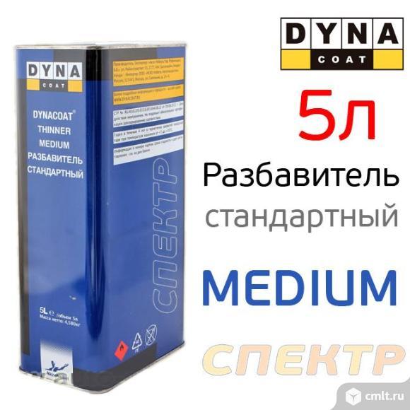 Разбавитель DYNA MEDIUM акриловый (5л) стандартный. Фото 1.