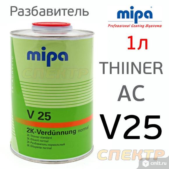 Разбавитель MIPA АС (1л) V25 акриловый. Фото 1.