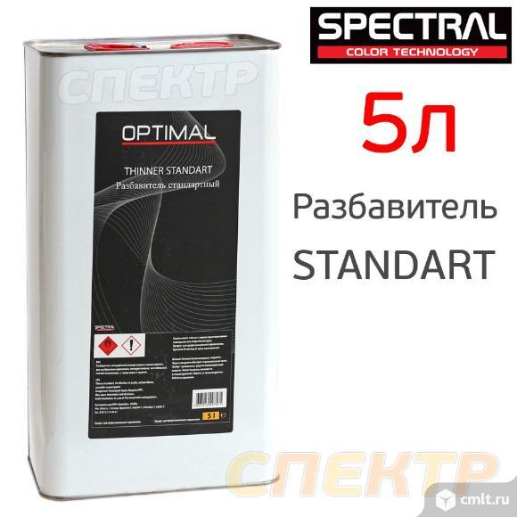 Разбавитель Spectral OPTIMAL (5л) стандартный. Фото 1.