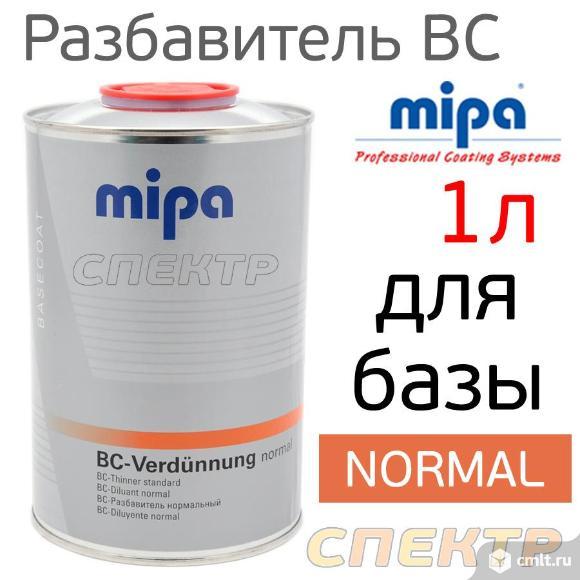 Разбавитель для базы MIPA Verdunnung BC (1л). Фото 1.