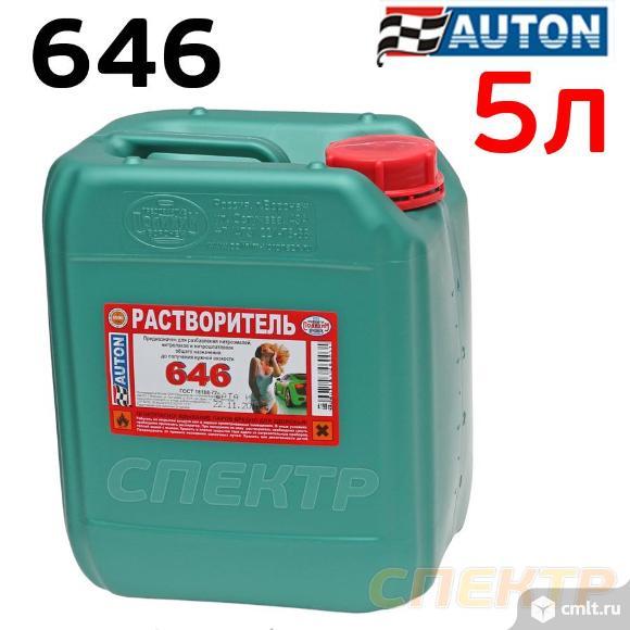 Растворитель AUTON ПОЛИХИМ 646  (5л). Фото 1.
