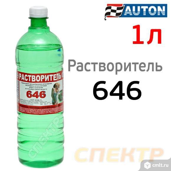 Растворитель Автон ПОЛИХИМ 646  (1л). Фото 1.