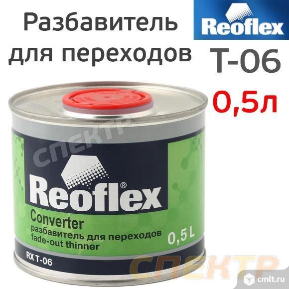 Растворитель для переходов Reoflex (0,5л). Фото 1.