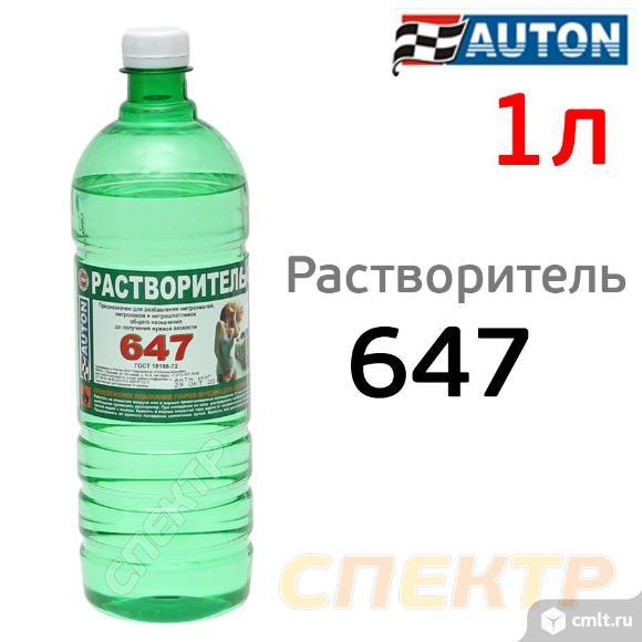 Растворитель ПОЛИХИМ 647  (1л) для эмали и грунта. Фото 1.
