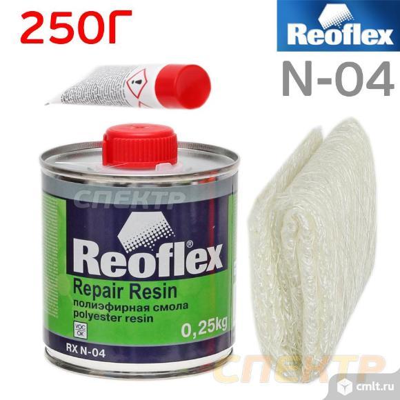 Смесь полиэфирная REOFLEX (0,25кг) 0,25м2. Фото 1.