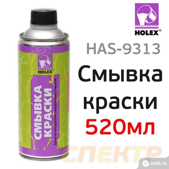 Смывка краски HOLEX HAS-9313 гелеобразная (520мл). Фото 1.