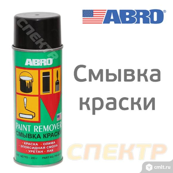 Смывка краски аэрозольная ABRO PR-600-R (400мл). Фото 1.
