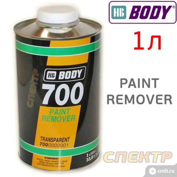 Смывка удалитель краски BODY 700 в банке 1000мл. Фото 1.
