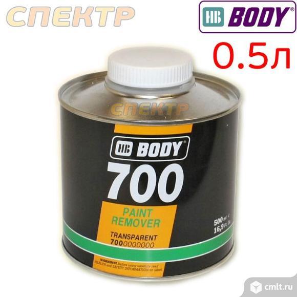 Смывка удалитель краски BODY 700 в банке 500мл. Фото 1.
