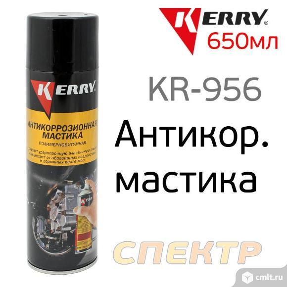 Состав для днища мастика KERRY KR-956 (650мл). Фото 1.