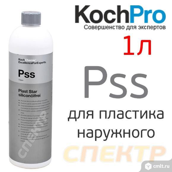 Средство KochChemie PSS 1л для ухода за пластиком. Фото 1.