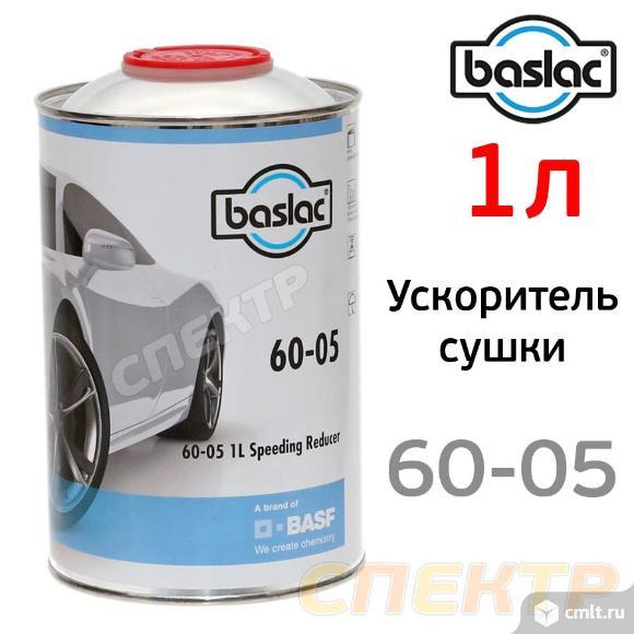 Ускоритель сушки Baslac 60-05 (1л) для 2К. Фото 1.