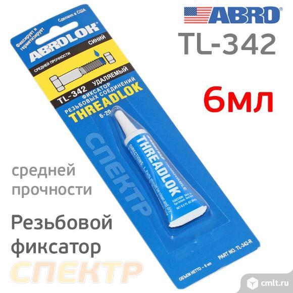 Фиксатор резьбы ABRO TL-342 синий (6мл) средний. Фото 1.