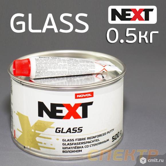 Шпатлевка NOVOL Next Glass (0,5кг) со стеклом. Фото 1.