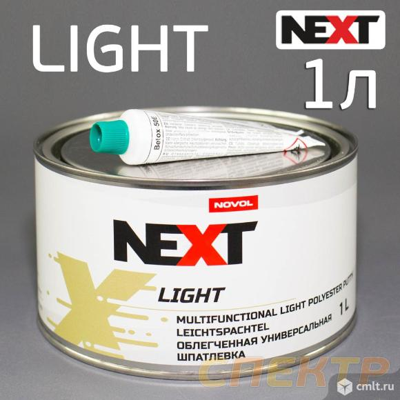 Шпатлевка NOVOL Next Light (1,0л) облегченная. Фото 1.