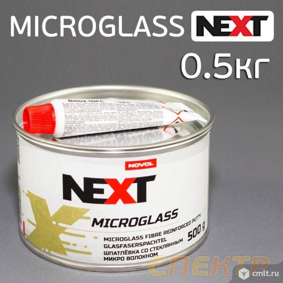 Шпатлевка NOVOL Next Microglass (0,5кг) со стеклом. Фото 1.