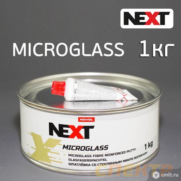 Шпатлевка NOVOL Next Microglass (1,0кг) со стеклом. Фото 1.