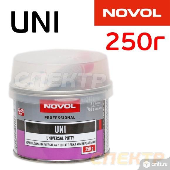 Шпатлевка NOVOL UNI 0,25кг универсальная. Фото 1.