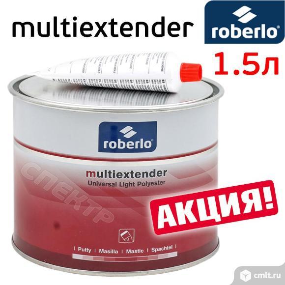 Шпатлевка ROBERLO Multiextender (1,5л) облегченная. Фото 1.