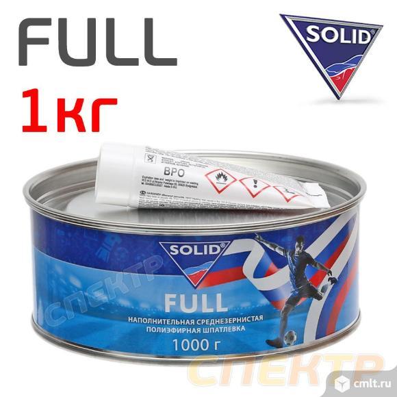 Шпатлевка SOLID FULL (1,0кг) наполнительная средне. Фото 1.