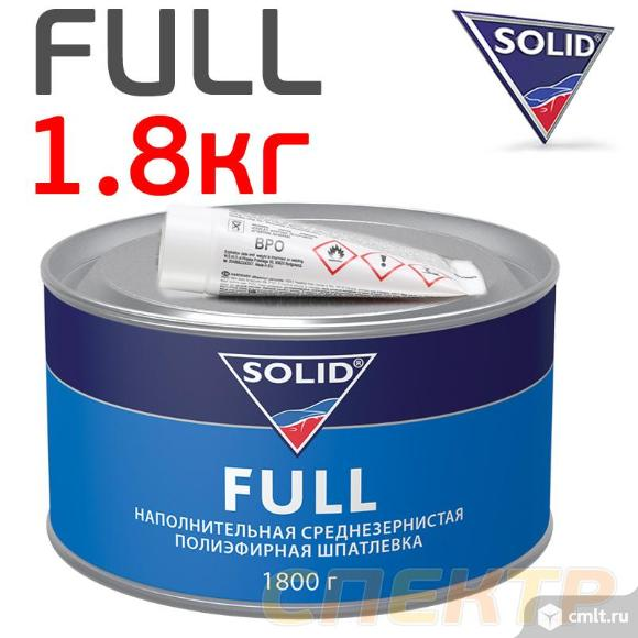 Шпатлевка SOLID FULL (1,8кг) наполнительная. Фото 1.