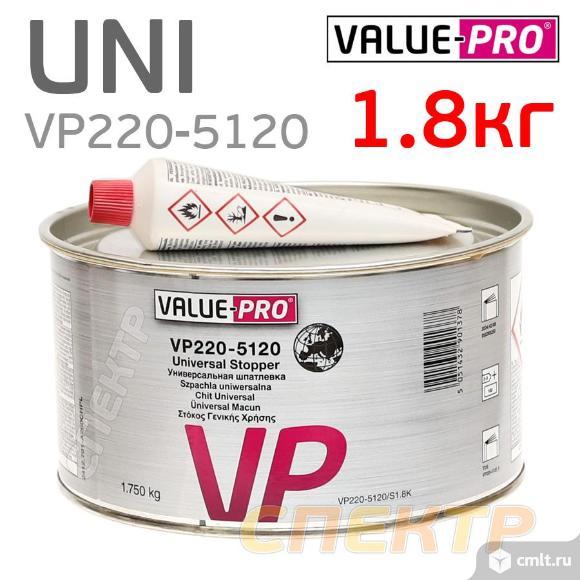 Шпатлевка ValurePRO (1,8кг) универсальная. Фото 1.